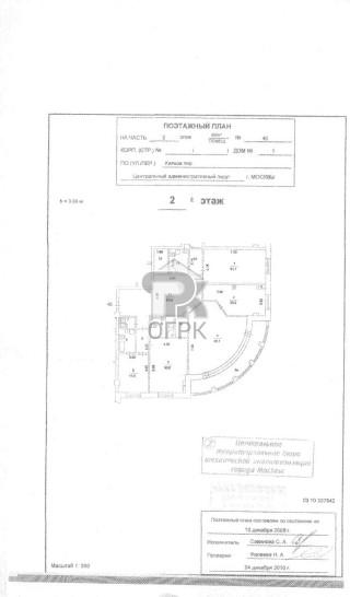Купить 7-комнатную квартиру, город Москва, район Хамовники, переулок Хилков, 1, , дом 1, №303570